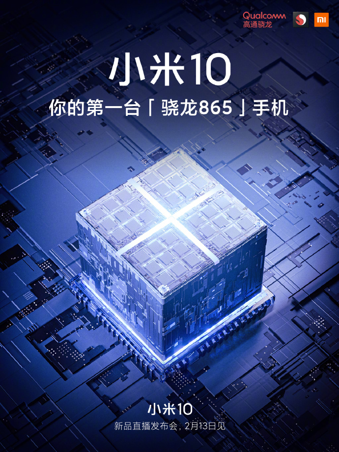 kiedy premiera Xiaomi Mi 10 Pro 5G cena plotki przecieki wycieki specyfikacja dane techniczne aparat