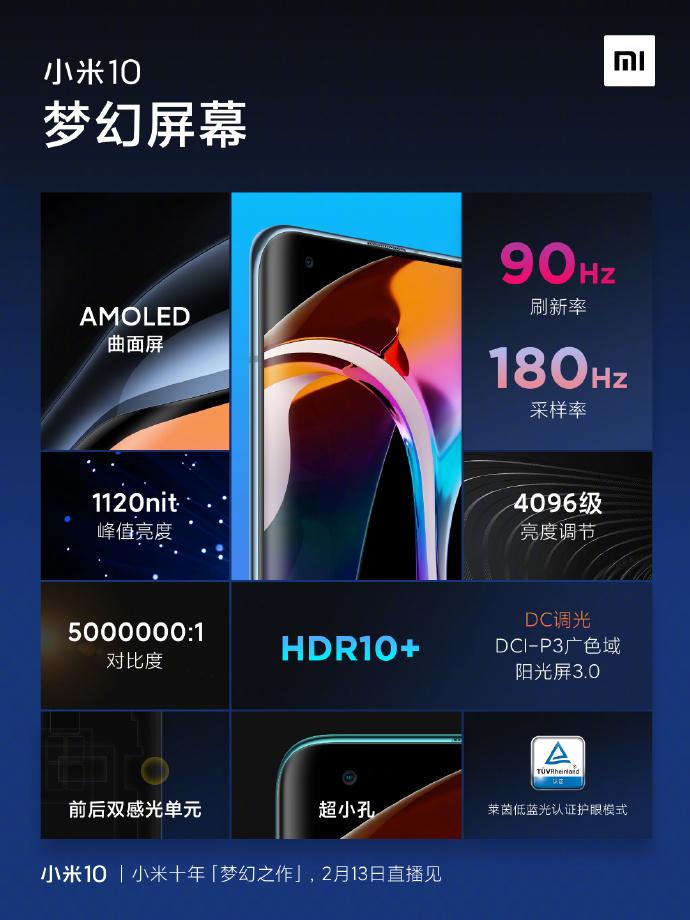 Xiaomi Mi 10 5G cena kiedy premiera plotki przecieki jaki ekran dane techniczne jaka ładowarka