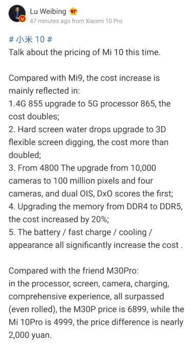 Xiaomi Mi 10 Pro cena gdzie kupić najtaniej w Polsce kiedy Lu Weibing opinie