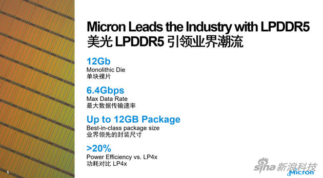 Xiaomi Mi 10 Pro kości LPDDR5 Micron kiedy premiera plotki przecieki wycieki specyfikacja dane techniczne