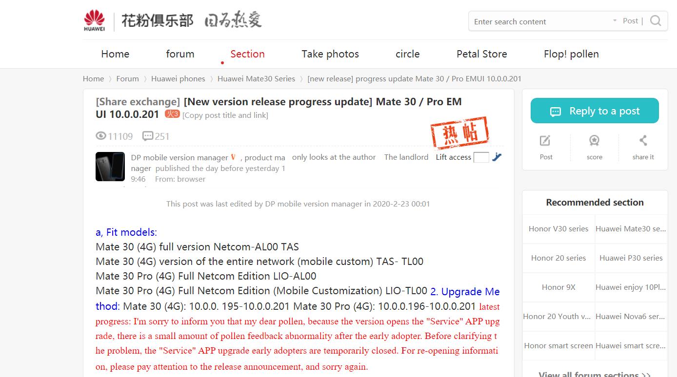 EMUI 10 beta dla Huawei Mate 30 Pro aktualizacja nowe funkcje