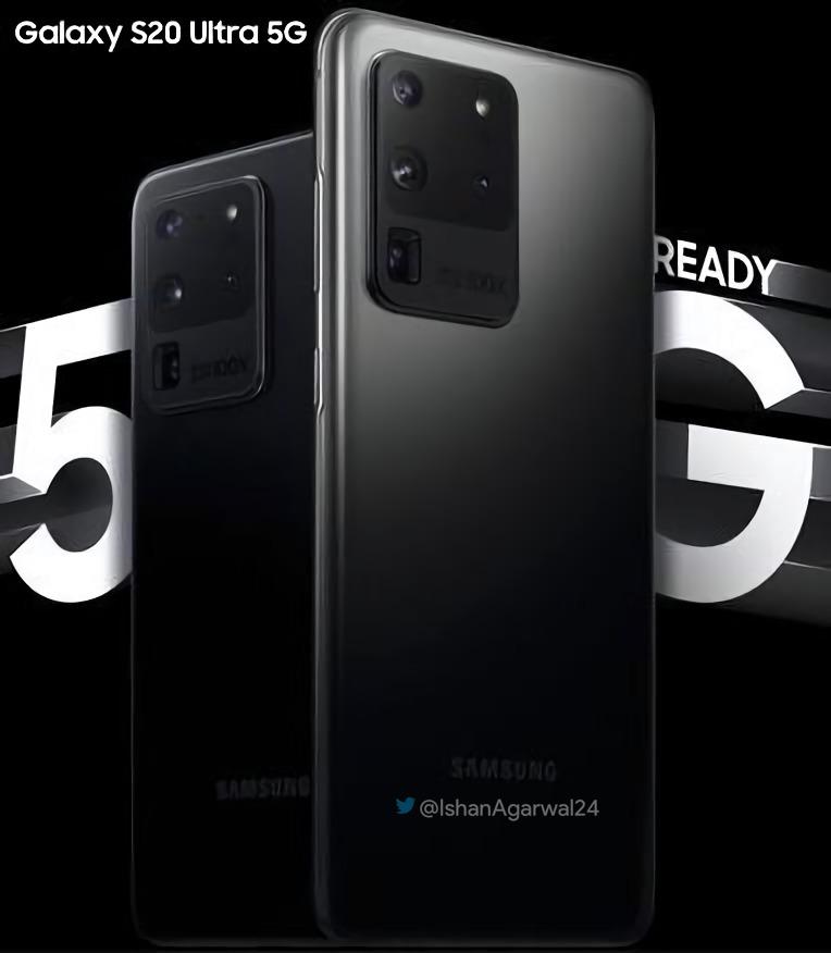 Samsung Galaxy S20 Ultra 5G plakat cena smartfony 2020 plotki przecieki wycieki kiedy premiera specyfikacja dane techniczne