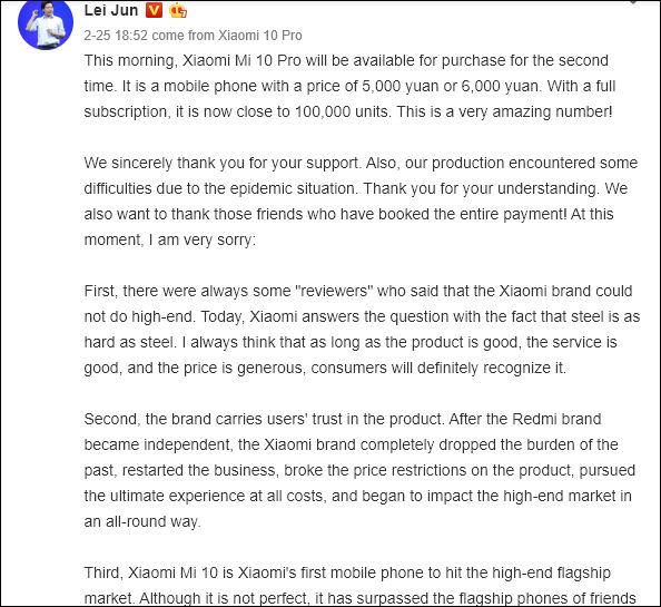 Xiaomi Mi 10 Pro 5G cena dostępność gdzie kupić najtaniej w Polsce opinie
