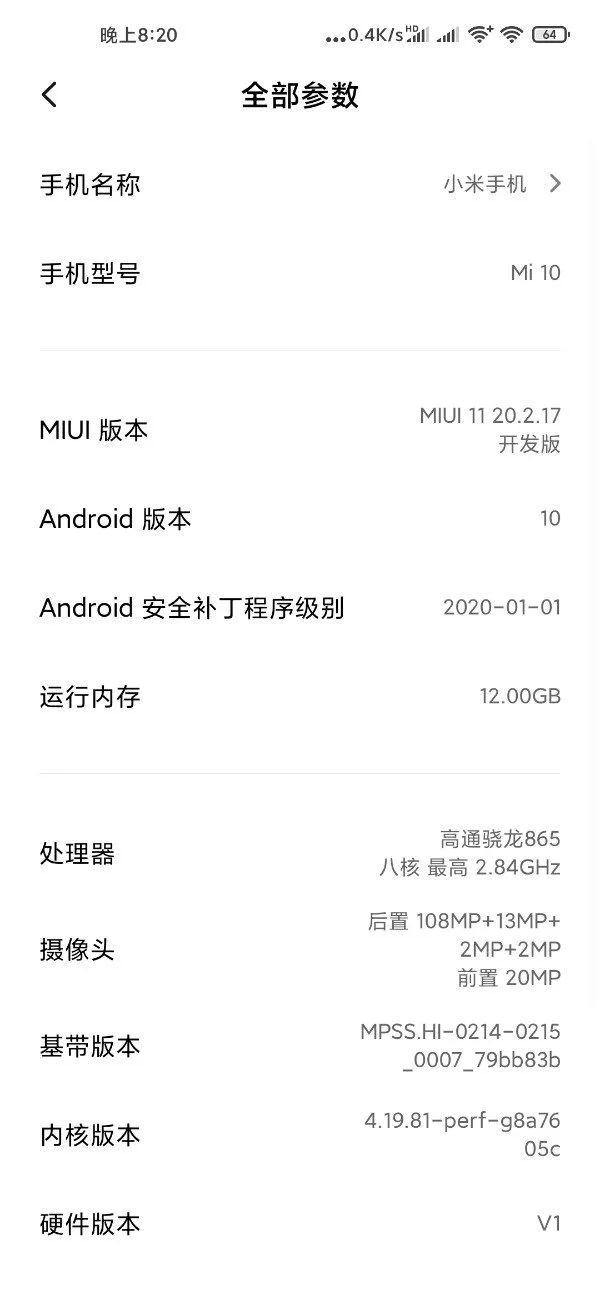 MIUI 11 beta Xiaomi Mi 10 Pro Redmi K30 5G