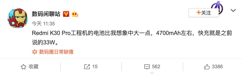 Xiaomi Redmi K30 pro kiedy premiera jaka bateria plotki przecieki wycieki specyfikacja dane techniczne