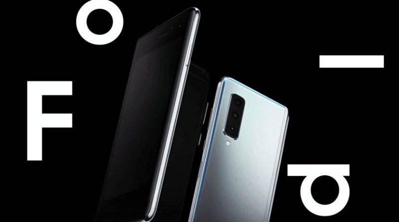 Samsung Galaxy Fold 2 Champ skladany smartfon Galaxy S20 kiedy premiera plotki przecieki wycieki