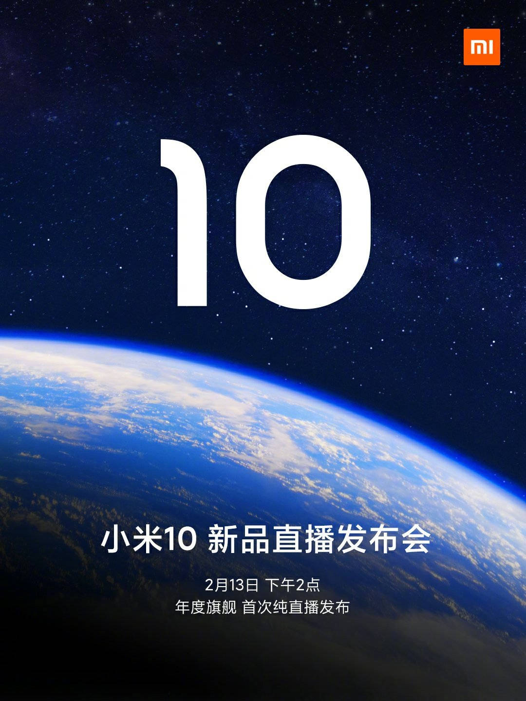 Xiaomi Mi 10 Pro Global kiedy premiera data premiery plotki przecieki wycieki specyfikacja dane techniczne