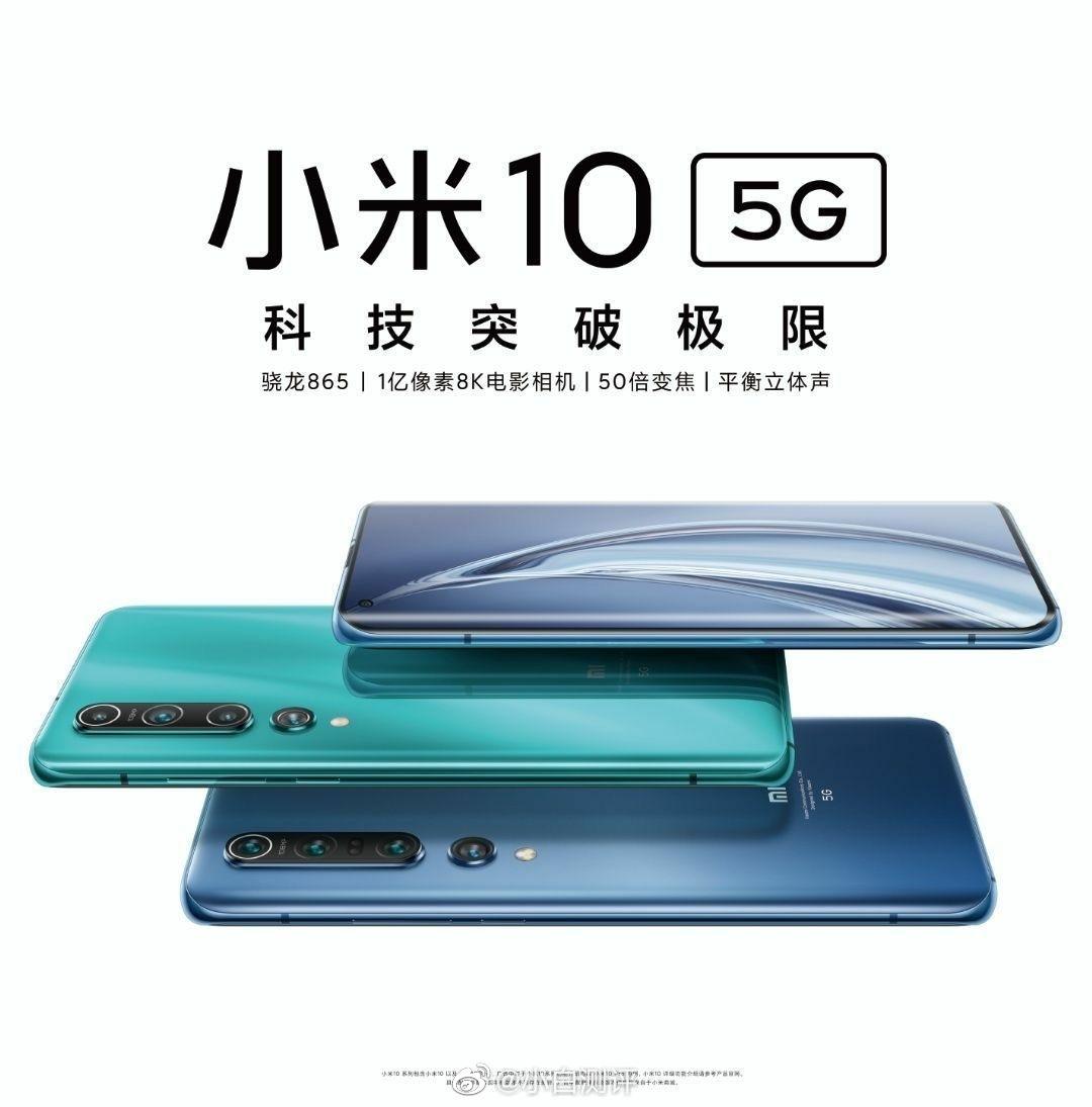 kiedy premiera Xiaomi Mi 10 Pro 5G cena plotki przecieki rendery wycieki dane techniczne specyfikacja