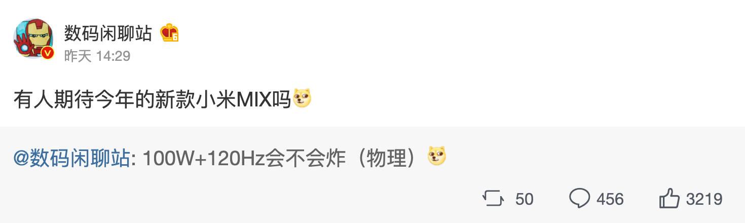 Xiaomi Mi Mix 4 Super Charge Turbo plotki przecieki wycieki