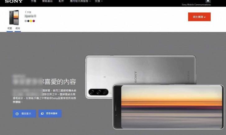 Galaxy S20 Plus aparat Sony Xperia 1.1 Xperia 9 kiedy premiera plotki przecieki wycieki