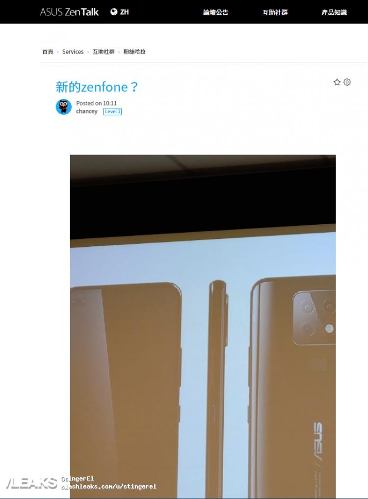 ASUS ZenFone 7 plotki przecieki wycieki kiedy premiera Huawei P40 Pro