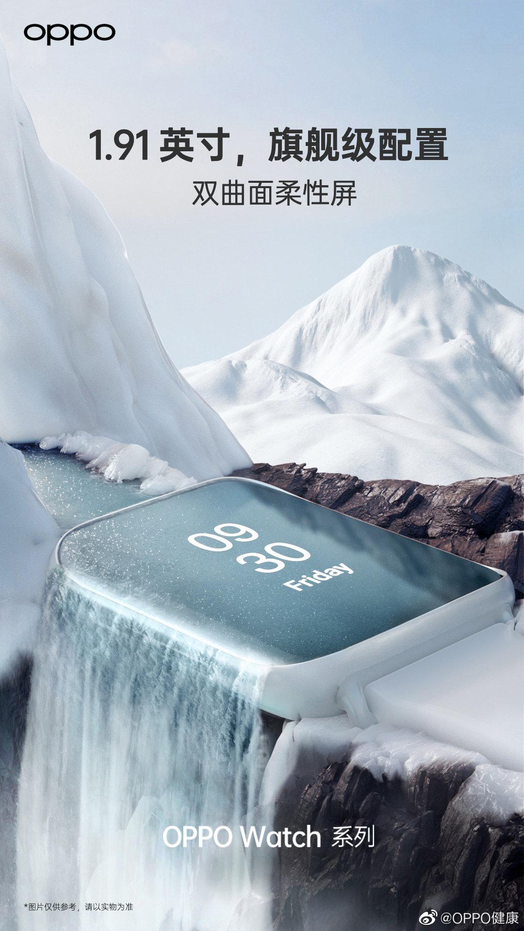 smartwatch Oppo Watch specyfikacja ekran opinie plotki przecieki wycieki kiedy premiera