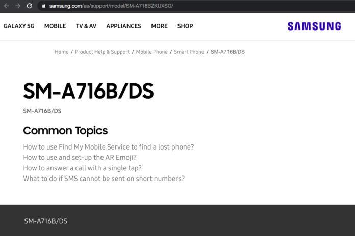 Samsung Galaxy A71 5G plotki przecieki wycieki specyfikacja dane techniczne