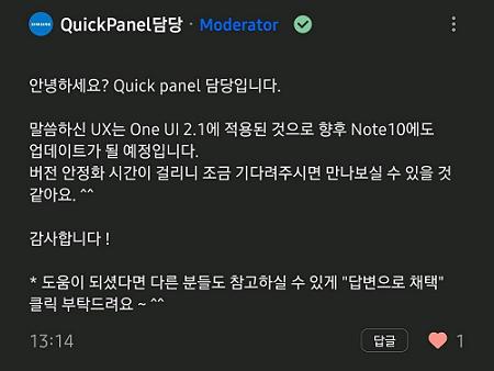 Aktualizacja One UI 2.1 dla Samsung Galaxy Note 10 Galaxy S10 Galaxy S9 Galaxy Note 9 kiedy