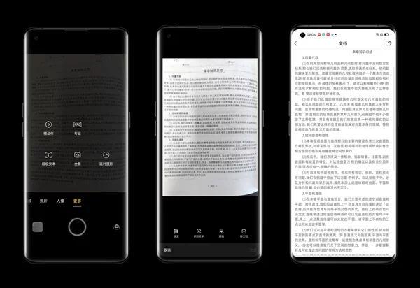 aktualizacja ColorOS 7.1 na smartfony Oppo które co nowego nowości