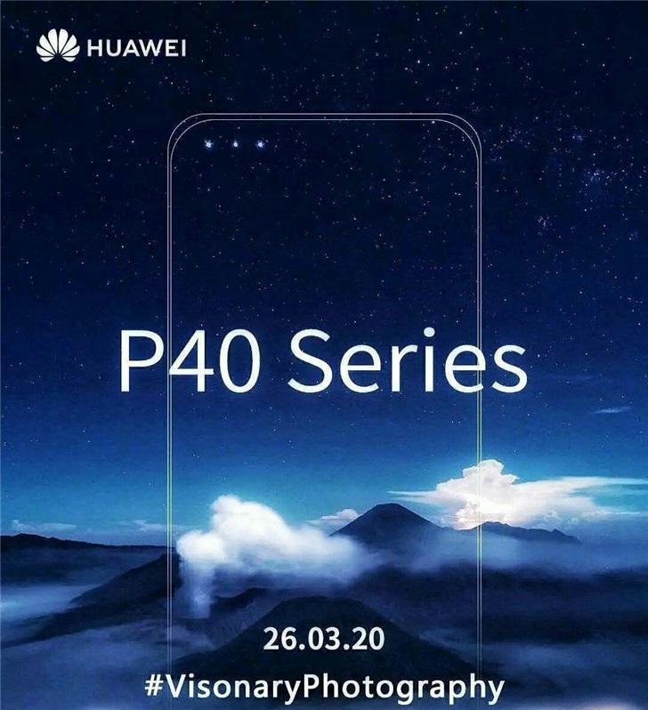 Huawei P40 Pro Special Edition kiedy premiera plotki przecieki wycieki kamera do selfie
