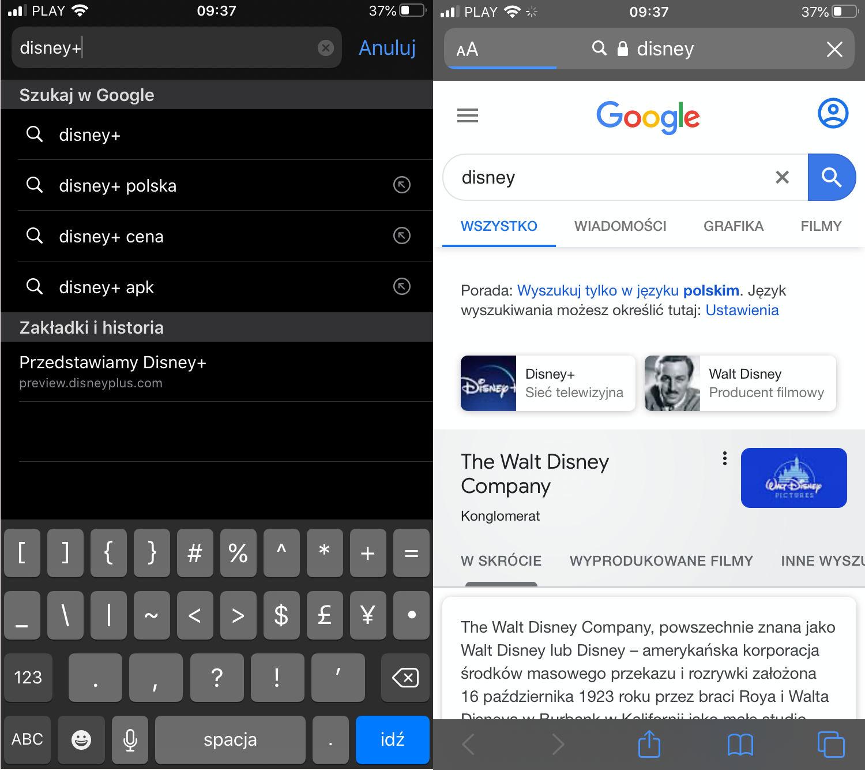 iOS 13.4 macOS 10.15.4 aktualizacja Apple błąd Safari wyszukiwanie