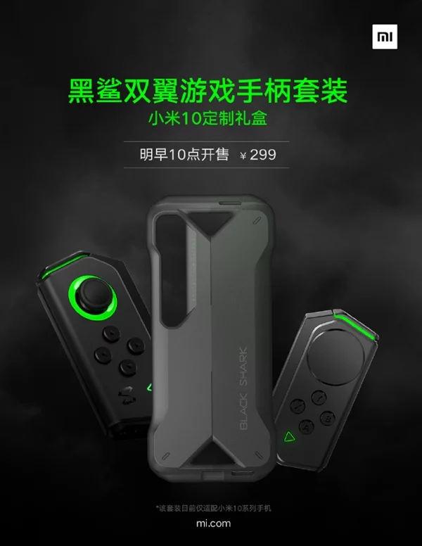 Xiaomi Mi 10 kontroler do gier Black Shark