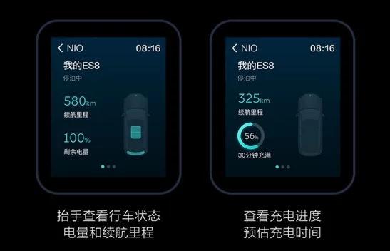 Xiaomi Mi Watch kontrolowanie auta NIO