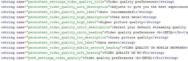 YouTube 15.12.33 nowe prefernecje wideo YouTube