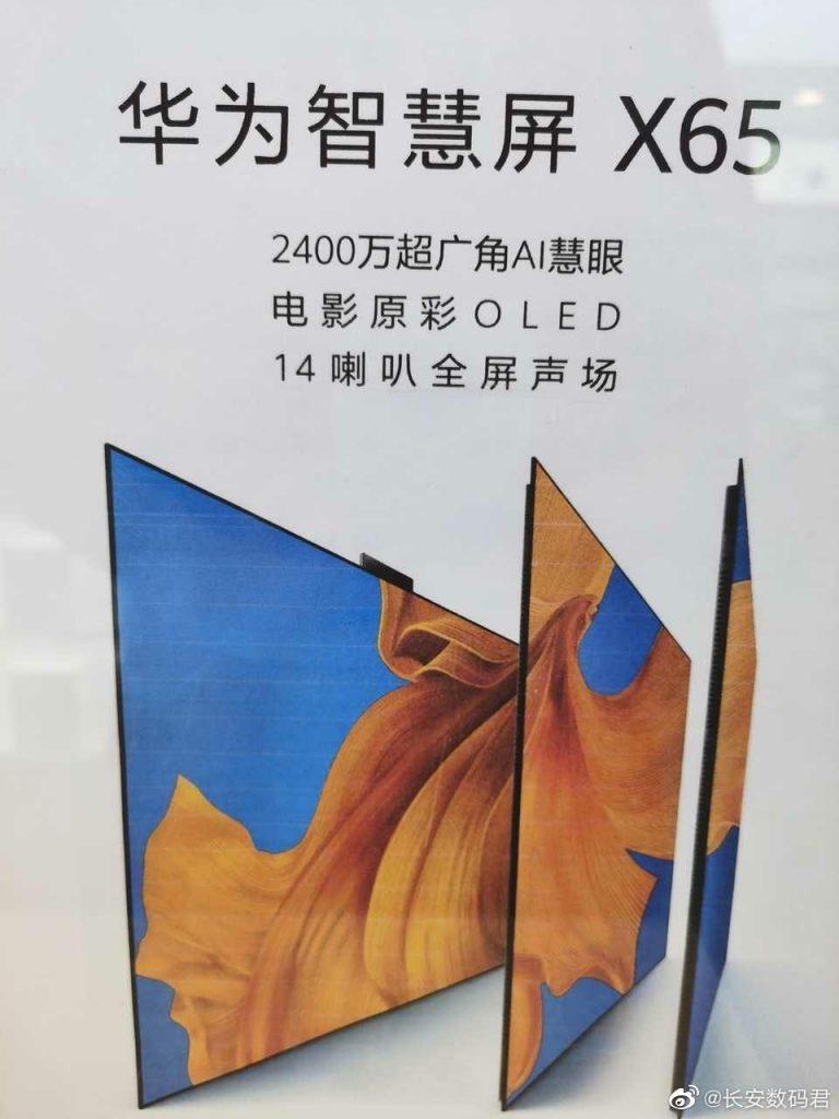 Huawei Vision X65 telewizor OLED plotki przecieki wycieki opinie
