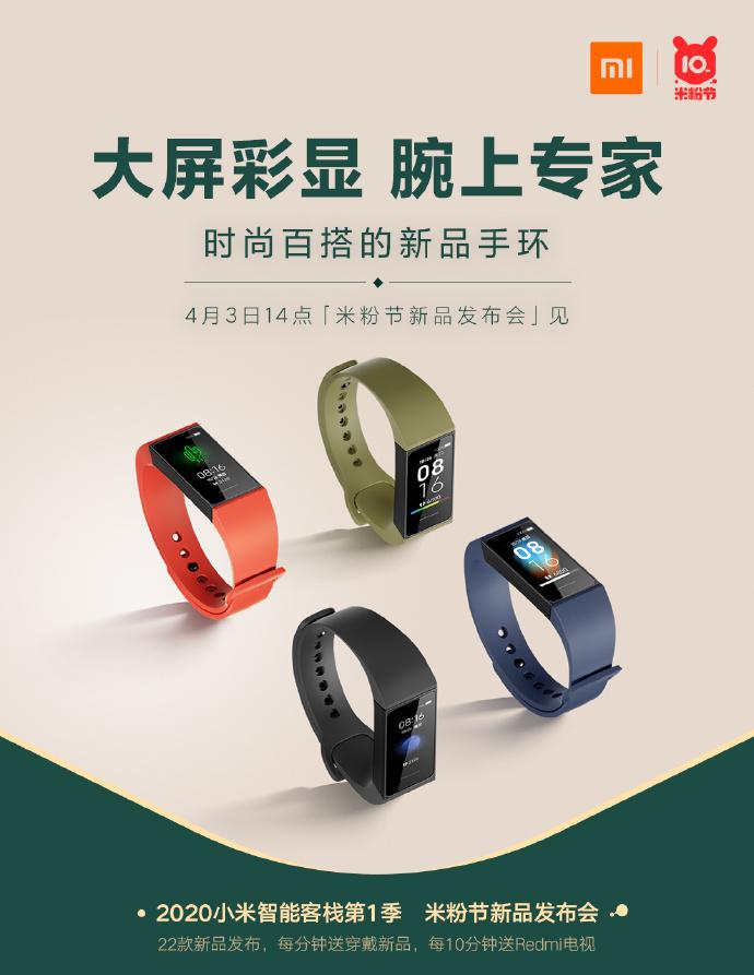 premiera Redmi Band cena tania opaska Xiaomi gdzie kupic najtaniej w Polsce kiedy
