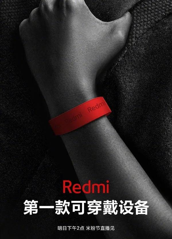 Redmi Band tania opaska Xiaomi Mi Band 5 kiedy premiera plotki przecieki wycieki
