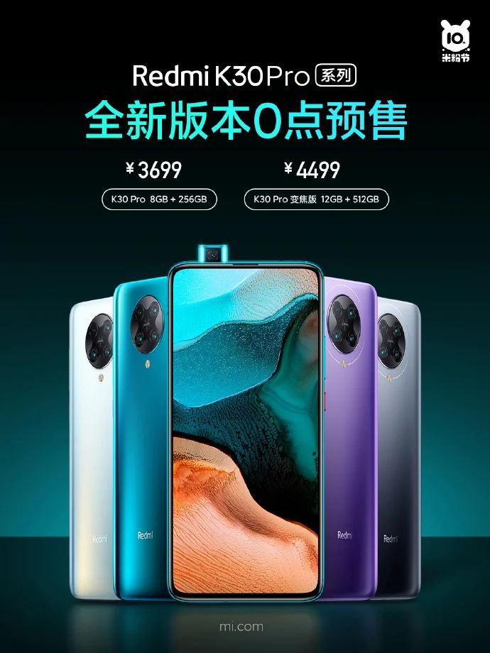Redmi K30 Pro Zoom Edition cena opinie gdzie kupić najtaniej
