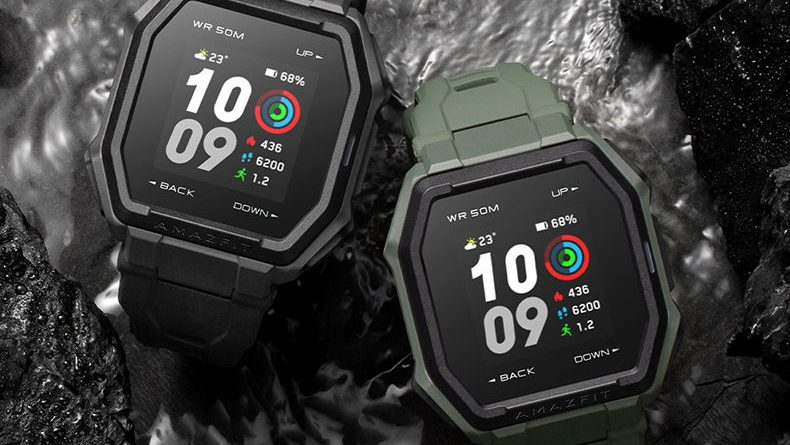 premiera Amazfit Ares cena smartwatch z GPS Huami opinie specyfikacja dane techniczne funkcje gdzie kupić najtaniej w Polsce