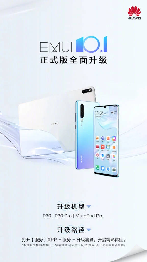 aktualizacja EMUI 10.1 Stable dla Huawei P30 Pro