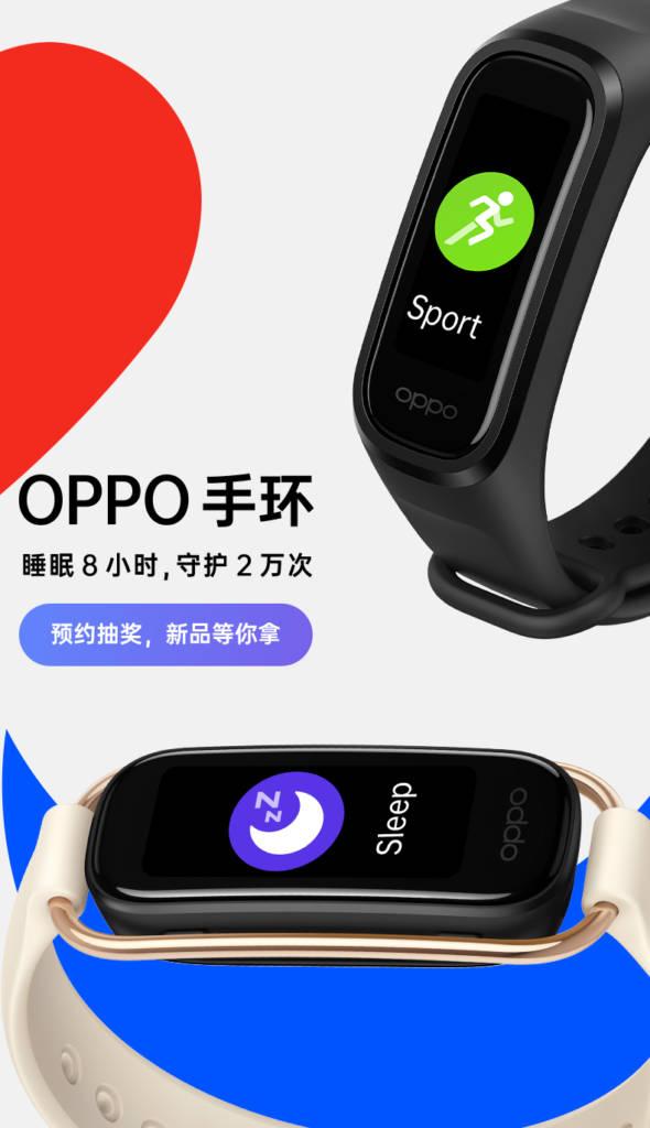 opaska Xiaomi Mi Band 5 Oppo Band kiedy premiera plotki przecieki wycieki rendery