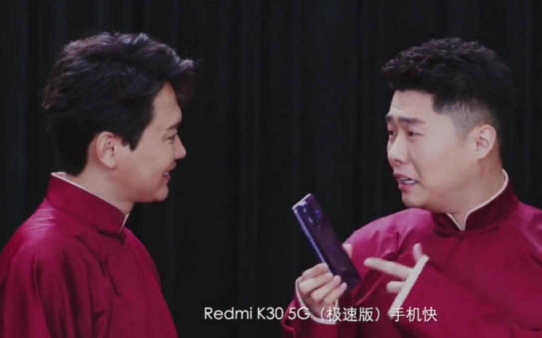 Redmi K30 5G Extreme Edition cena kiedy premiera opinie specyfikacja dane techniczne