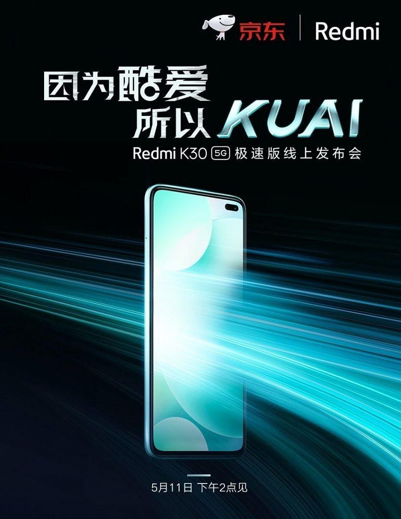 Redmi K30 5G Speed Edition kiedy premiera specyfikacja dane techniczne
