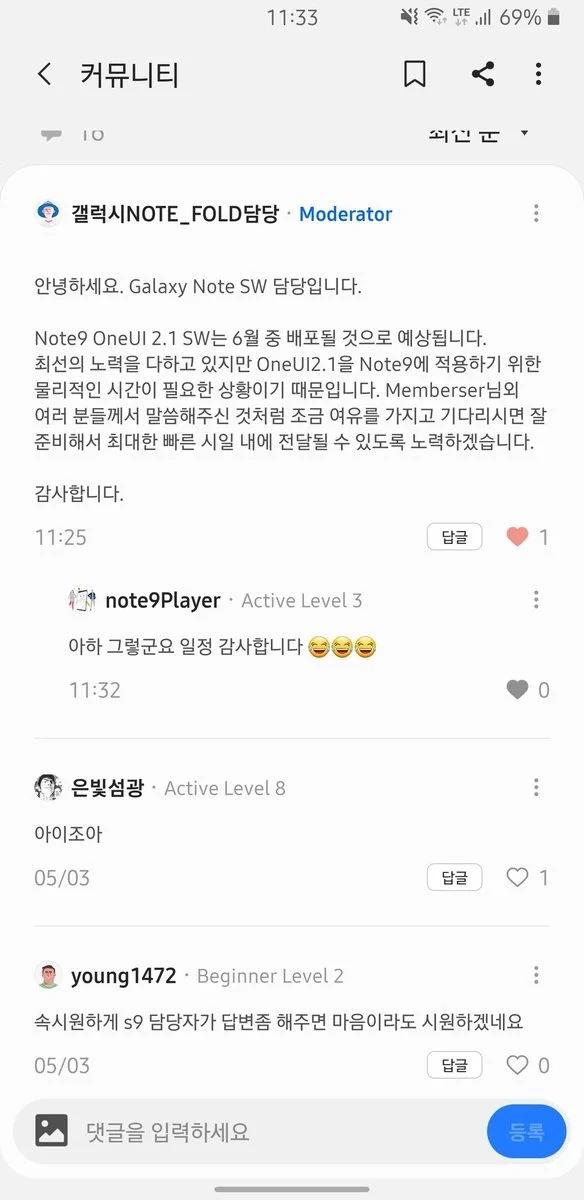 Samsung Galaxy Note 9 kiedy aktualizacja One UI 2.1