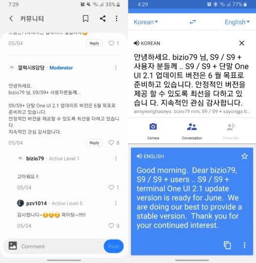 aktualizacja One UI 2.1 dla Samsung Galaxy S9 Plus Galaxy Note 9 kiedy