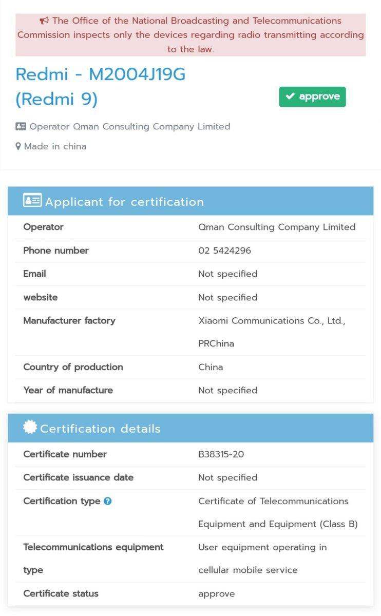 tani smartfon Xiaomi Redmi 9 kiedy premiera plotk przecieki secyfikacja dane techniczne