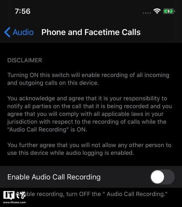 Ios 14 I Nagrywanie Rozmów Na Iphone Ach Apple Może Dodać Taką Opcję