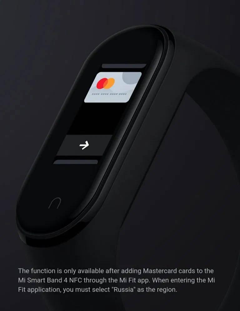 opaska Xiaomi Mi Band 4 NFC cena Mastercard platności zbliżeniowe opinie gdzie kupić najtaniej w Polsce