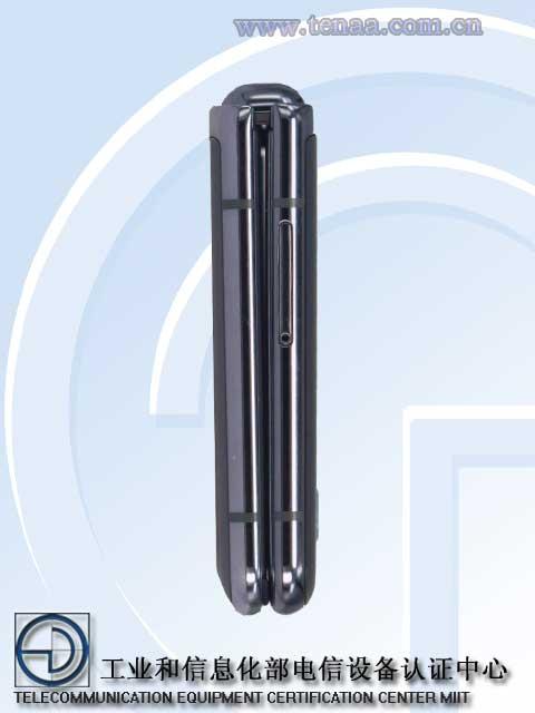 składany smartfon Samsung Galaxy Z Flip 5G specyfikacja dane techniczne design plotki przecieki wycieki