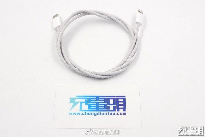 Apple iPhone 12 nowy kabel USB C Lightning przewód plotki przecieki wycieki