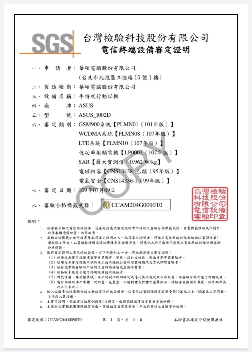 Asus ZenFone 7 specyfikacja dane techniczne plotki przecieki wycieki kiedy premiera