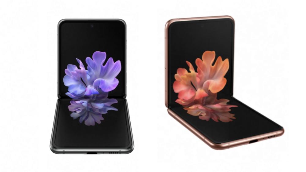 premiera Samsung Galaxy Z Flip 5G cena specyfikacja dane techniczne opinie gdzie kupić najtaniej w Polsce