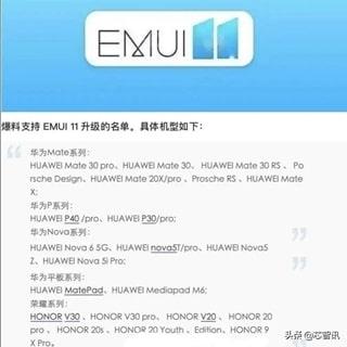 aktualizacja EMUI 11 Magic UI 4 które jaki smartfony dostaną system