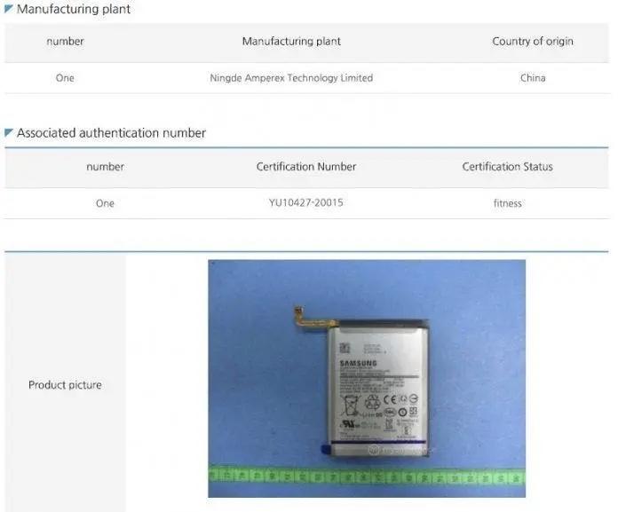 Samsung Galaxy M41 bateria plotki przecieki wycieki kiedy premiera