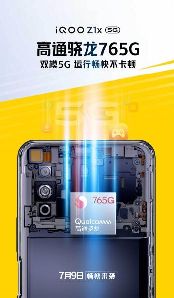 IQOO Z1x kiedy premiera Qualcomm Snapdragon 765G plotki przecieki wycieki specyfikacja dane techniczne