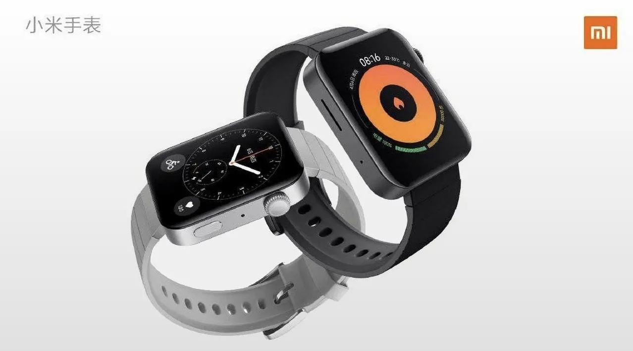 smartwatch Xiaomi Redmi Watch kiedy premiera plotki przecieki wycieki