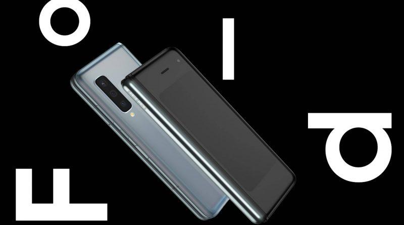 składany smartfon Samsung Galaxy Z Fold 2 kiedy premiera potki przecieki wycieki specyfikacja dane techniczne