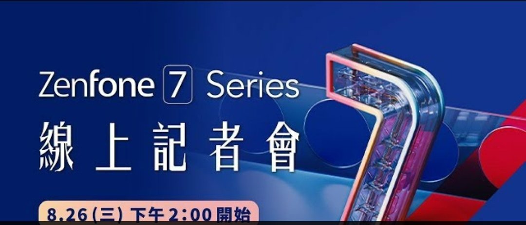 kiedy premiera Asus ZenFone 7 cena specyfiakcja dane techniczne