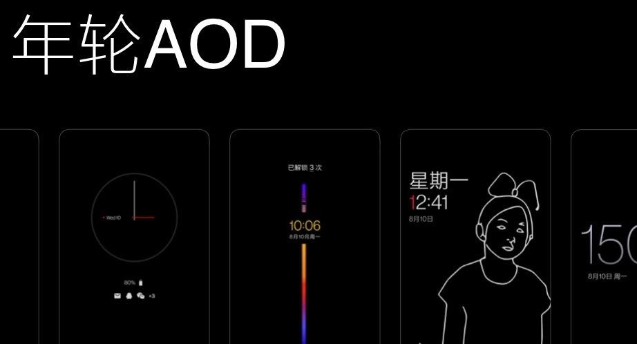 OxygenOS 11 aktualizacja Android 11 HydrogenOS 11 dla OnePlus AoD co nowego nowości