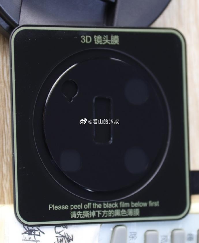 kiedy premiera Huawei Mate 40 Pro aparat plotki przecieki wycieki specyfikacja dane techniczne